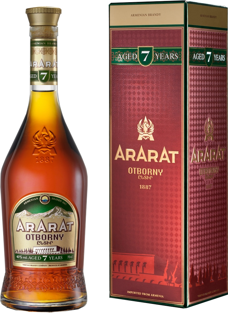 «Арарат» (Ararat, 0,7 л), Армения, Ереван
