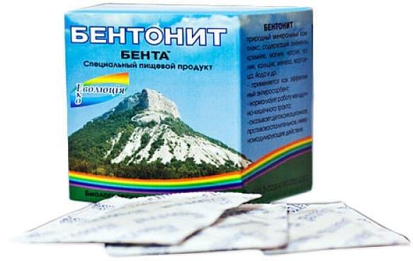 продаже квартир бентонит для осветления браги купить в аптеке цена коллектива успешных менеджеров