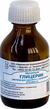 лекарственное средство